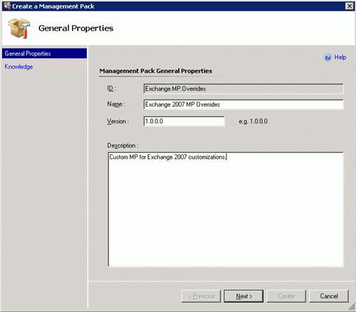 Exchange 2007 создать почтовый ящик