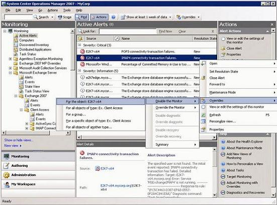 System center operations manager 2007 описание
