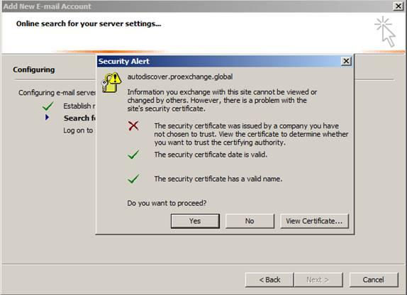 Exchange server использование 2. Х. сертификатов