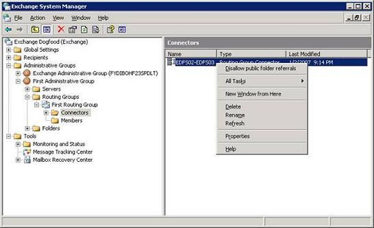 База данных почтовых exchange 2007