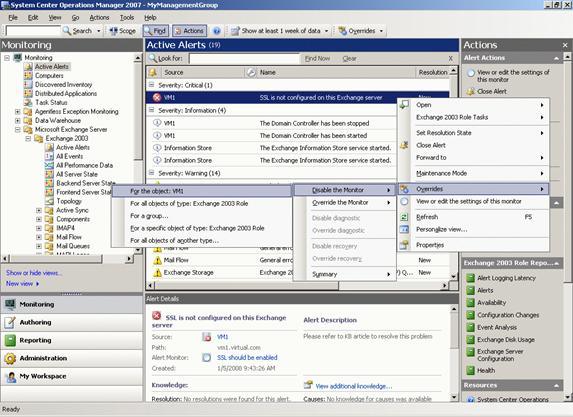 Exchange 2003 отключить ответ