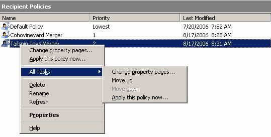 Exchange 2007 много получателей