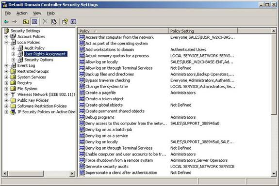 Подготовка домена для exhange2007
