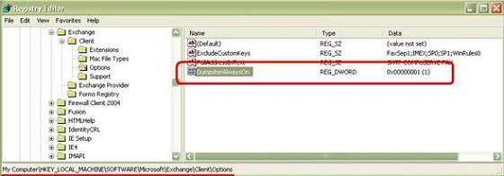 K exchange servers как удалить