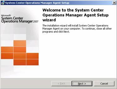 Агент scom для файловых серверов