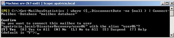 Exchange 2007 база данных почтовых ящиков