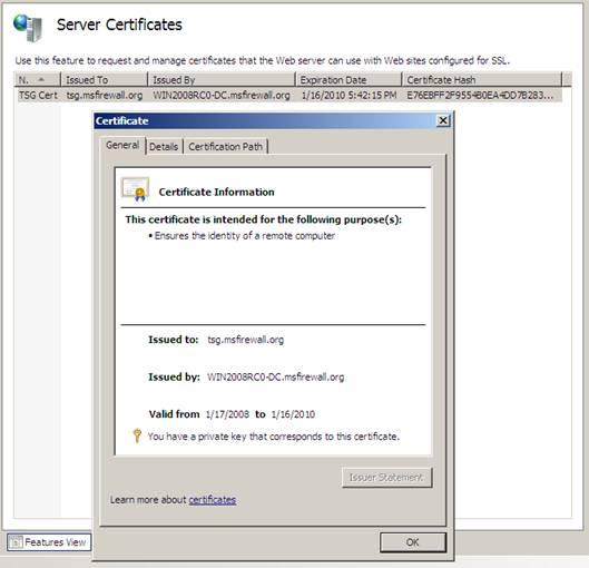 Сертификат сервера шлюза 2012