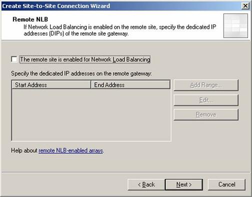 Построение vpn сетей