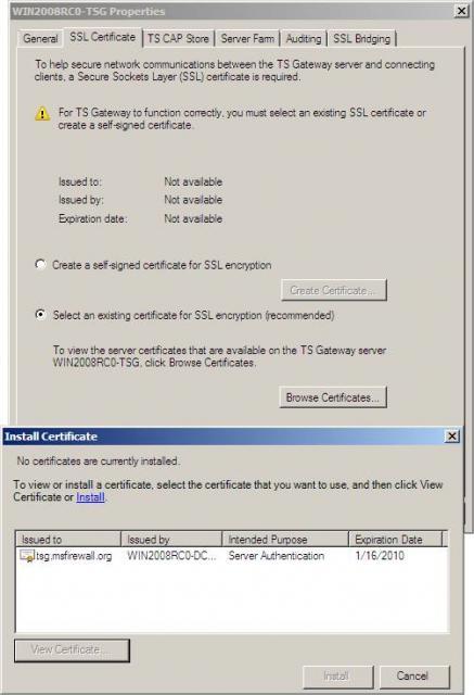 Шлюз сервера терминалов 2003