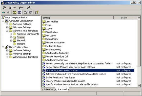 Windows 2003 как выключить