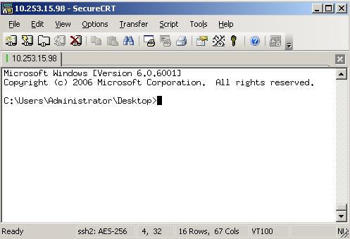 Как настроить ssh на Windows?