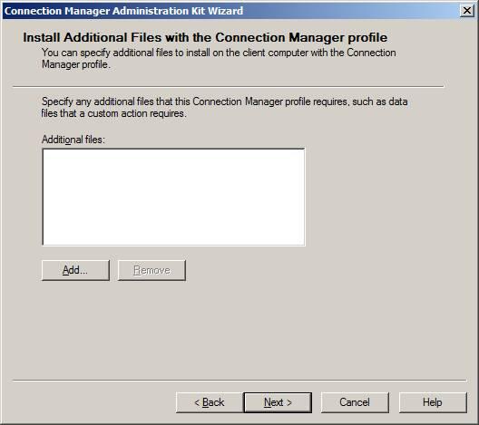 Подключение пользователей к серверу 2003
