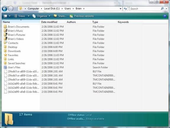 Общий доступ к файлам и принтерам
