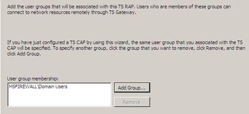 Шлюз на server 2008 r2