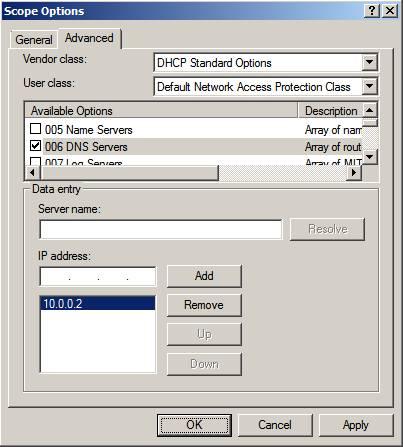 Груповая политика для dhcp сервера