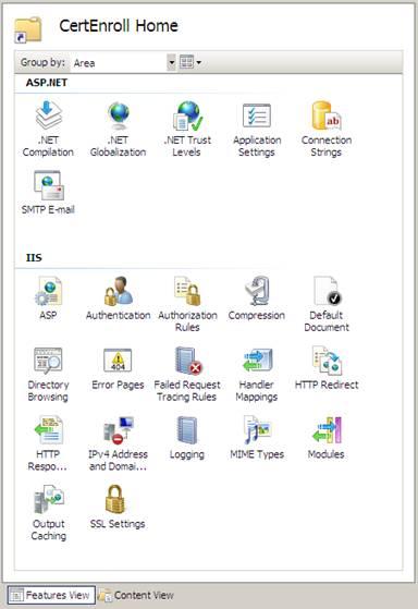 Разрешение доступа к серверу 2008