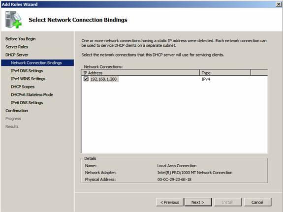 Dhcp 2008 тип подсети проводной беспроводной
