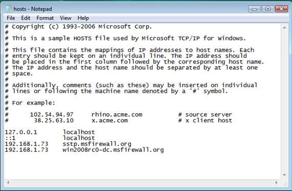Vpn сервер server 2008