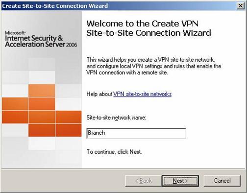 VPN-соединения по схеме
