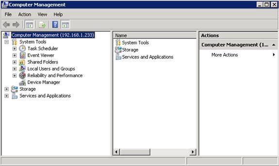 Проверка подключения сети с помощью команд