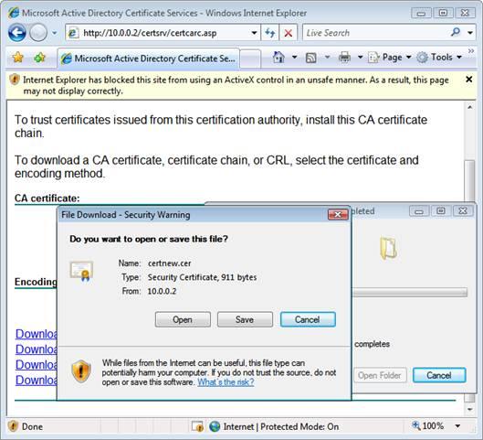 Vpn соединение Windows server 2008
