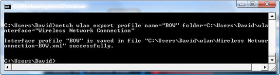 Windows 2008 беспроводное соединение