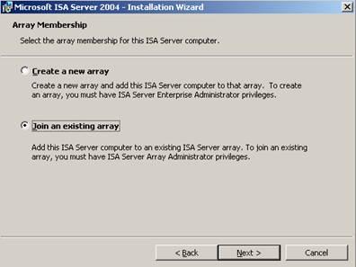 Isa server массив