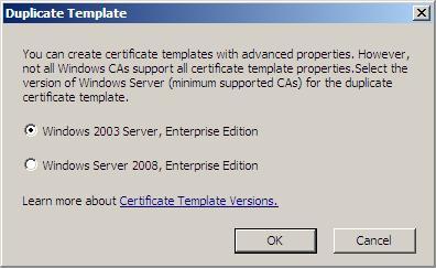 Политики Windows 2008 сетевой доступ