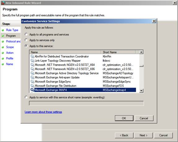 Firewall для window server