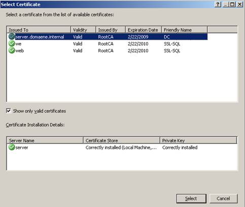 Промежуточные корневые сертификаты isa