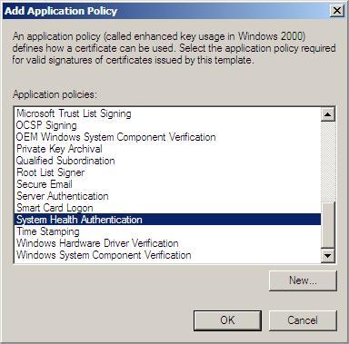 Нет доступа к серверу 2008 gpo