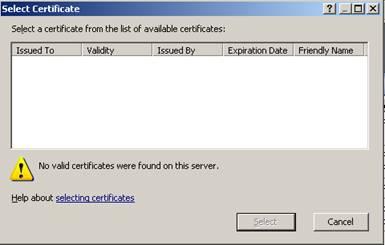 Проверять аннулирование сертификата сервера