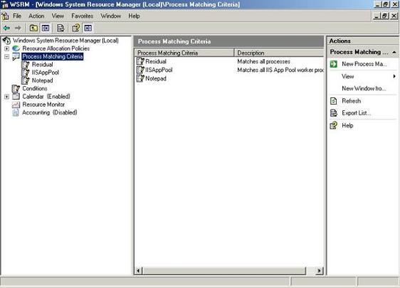 System resource manager использование