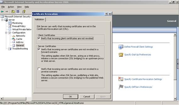 Exchange 2007 сертификат isaserver