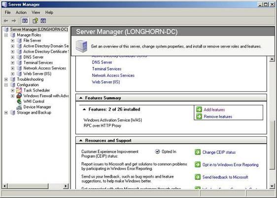 Создание отчета о системных ресурсах Windows