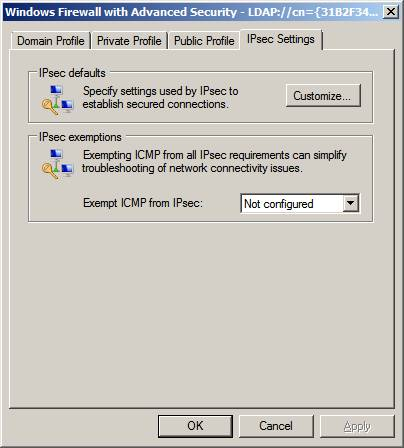 Файрвол 2008 сервер