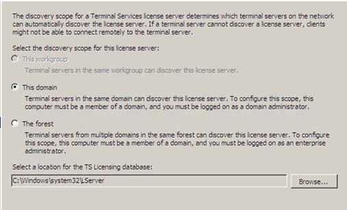 Gatewayserver 2008