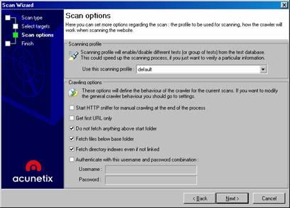 Acunetix support kit обзор программы