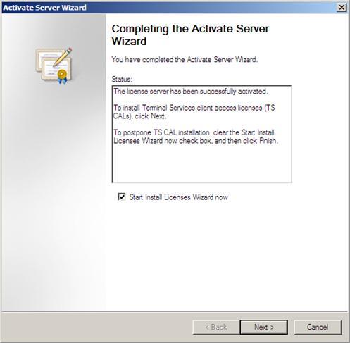 Безопасность терминального сервера server 2008