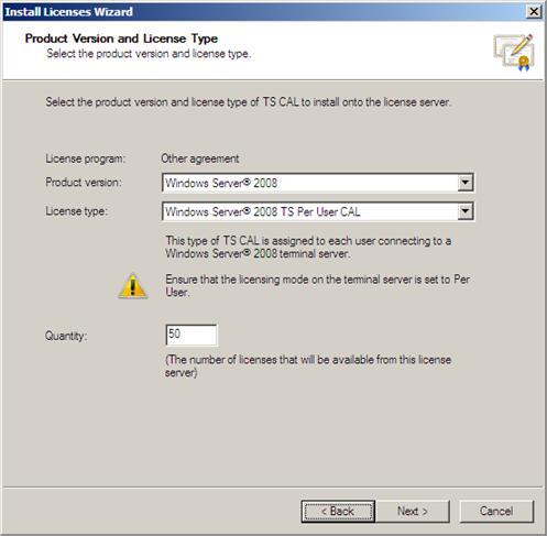 Шлюз терминалов запрашивает учетные данные