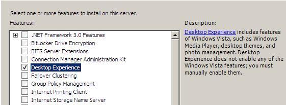 Server 2008 шлюз интернет