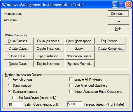 Тестера инструментария управления Windows