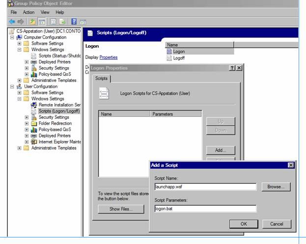 Администрирование Windows vista