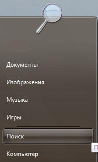 Сохранить результаты доступа Windows