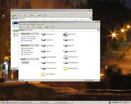 Задать загрузку диска из Windows