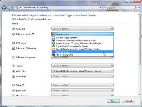 Server 2003 полупрозрачные папки безопасность